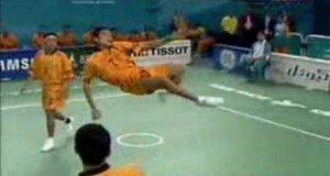 Azjatycka piłka