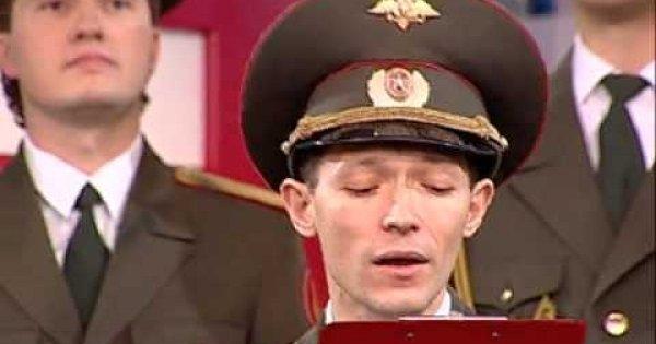 """Rosyjska orkiestra wojskowa śpiewa """"Skyfall"""""""