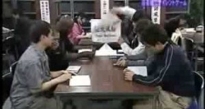 Gra japońskich przyjaciół