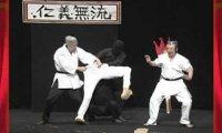 Wielki mistrz karate