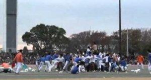 Bo-taoshi - Japoński sport ze słupem