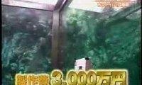 Podwodna toaleta