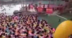 Chiński aquapark