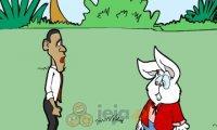 Obama w krainie czarów