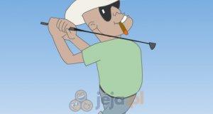 Ekstremalny golfista