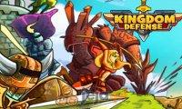 Obrona królestwa