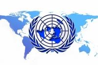 [PBF] ONZ