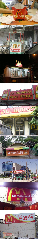 Podróbki McDonalda - ciąg dalszy