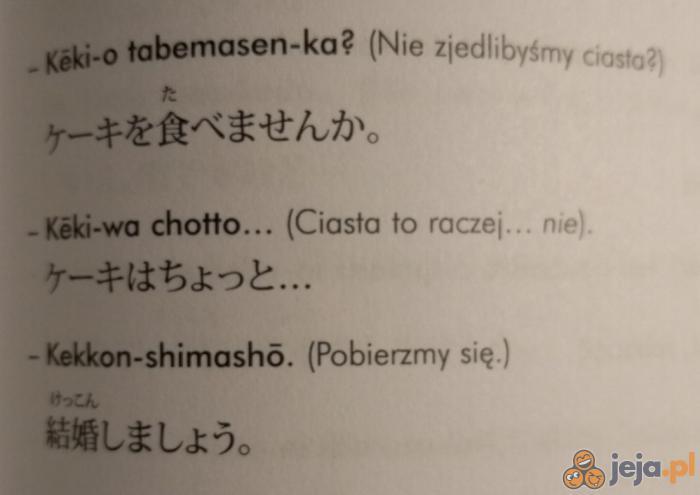 Typowa japońska konwersacja