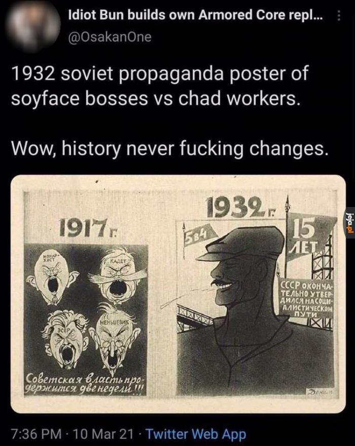 Dwudziestowieczne memy