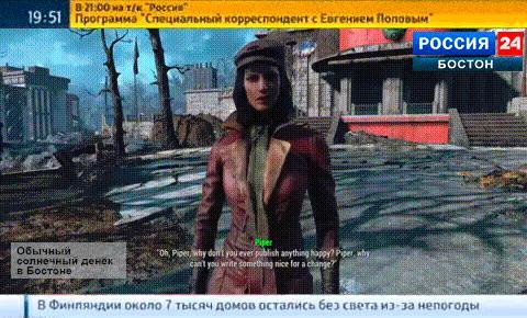 Najnowszy reportaż z Czarnobyla