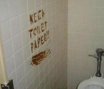 Potrzebny papier toaletowy
