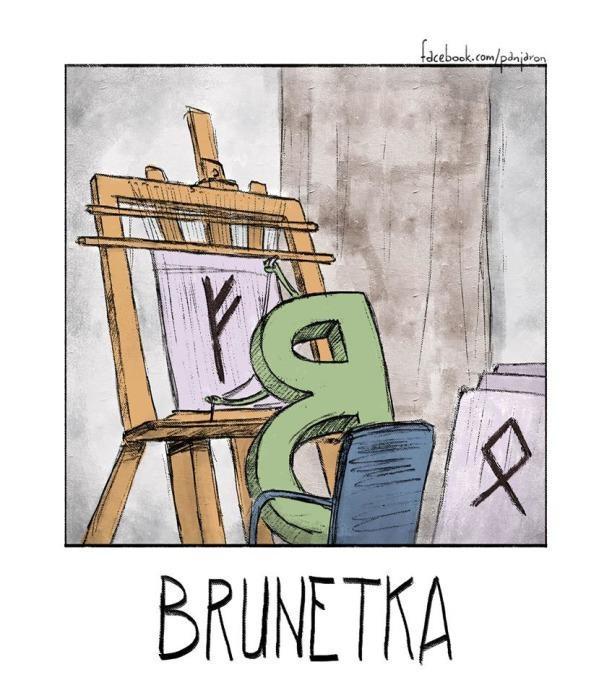 Brunetka
