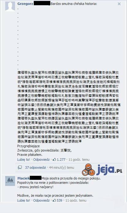 Chińska historyjka