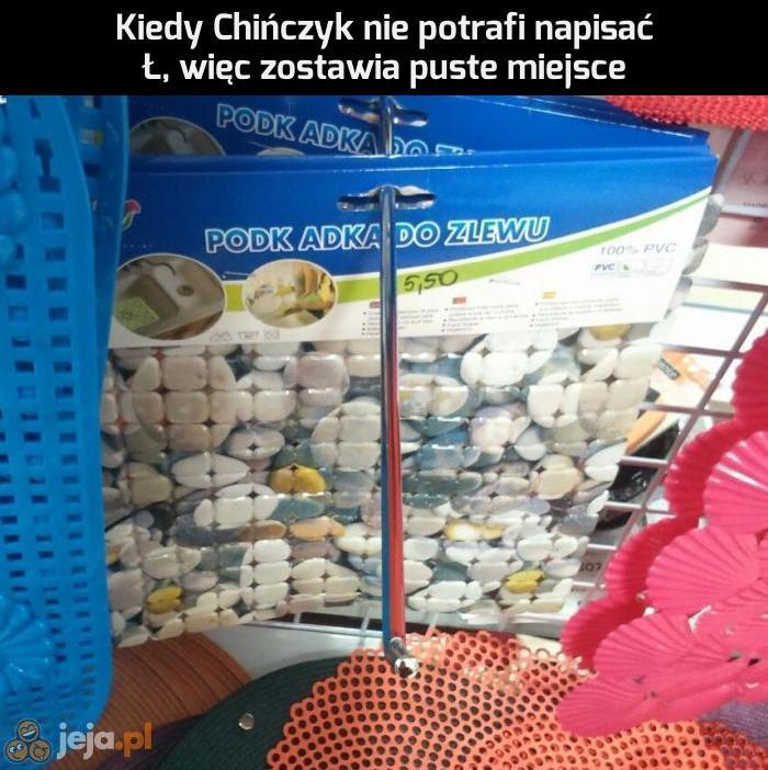 Polski język, trudny język
