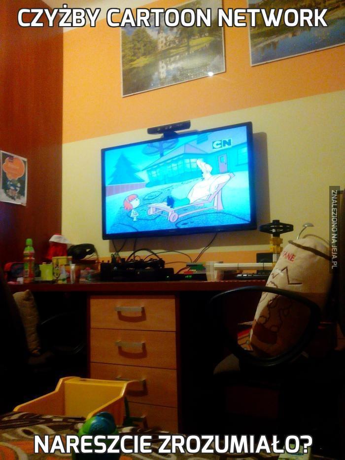 Czyżby Cartoon Network