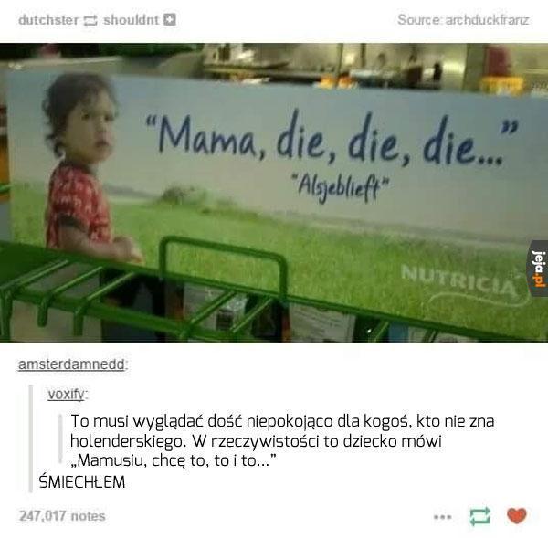 Upiorna reklama