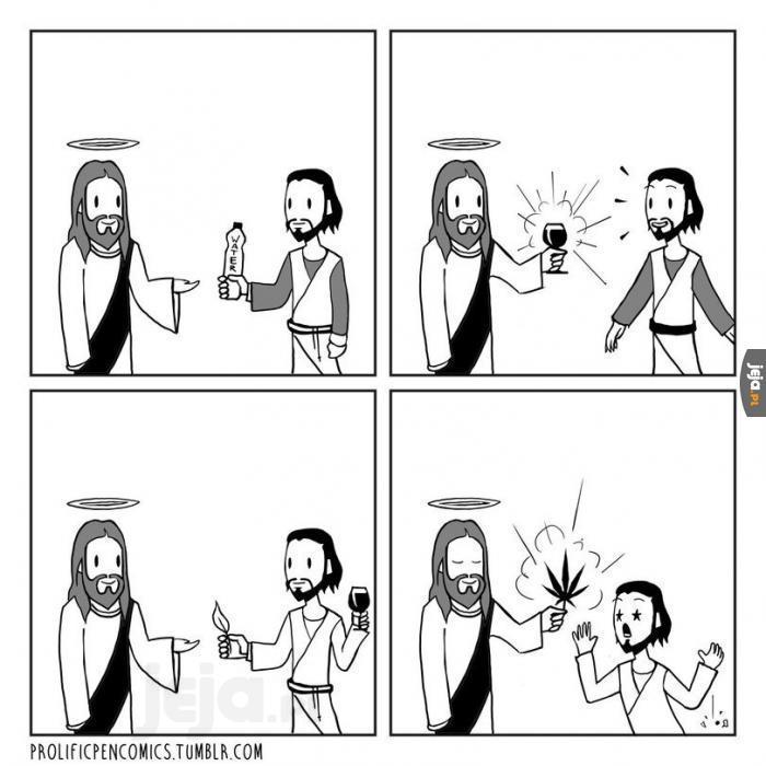 Dobry Jezu