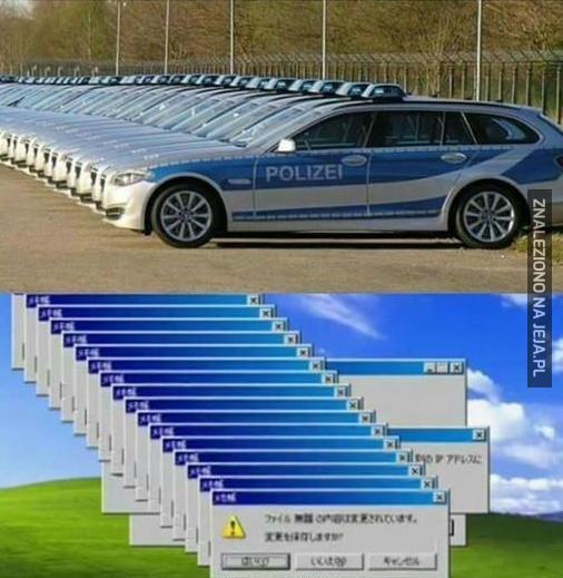 Error w niemieckiej policji