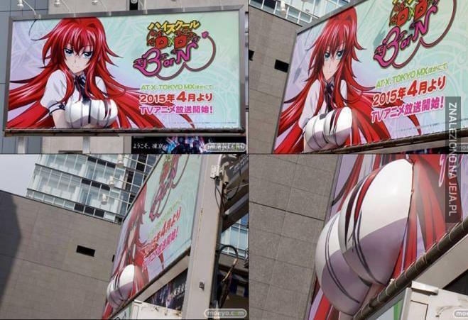 Japońskie reklamy 3D