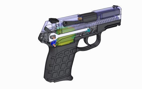 Jak to działa - pistolet