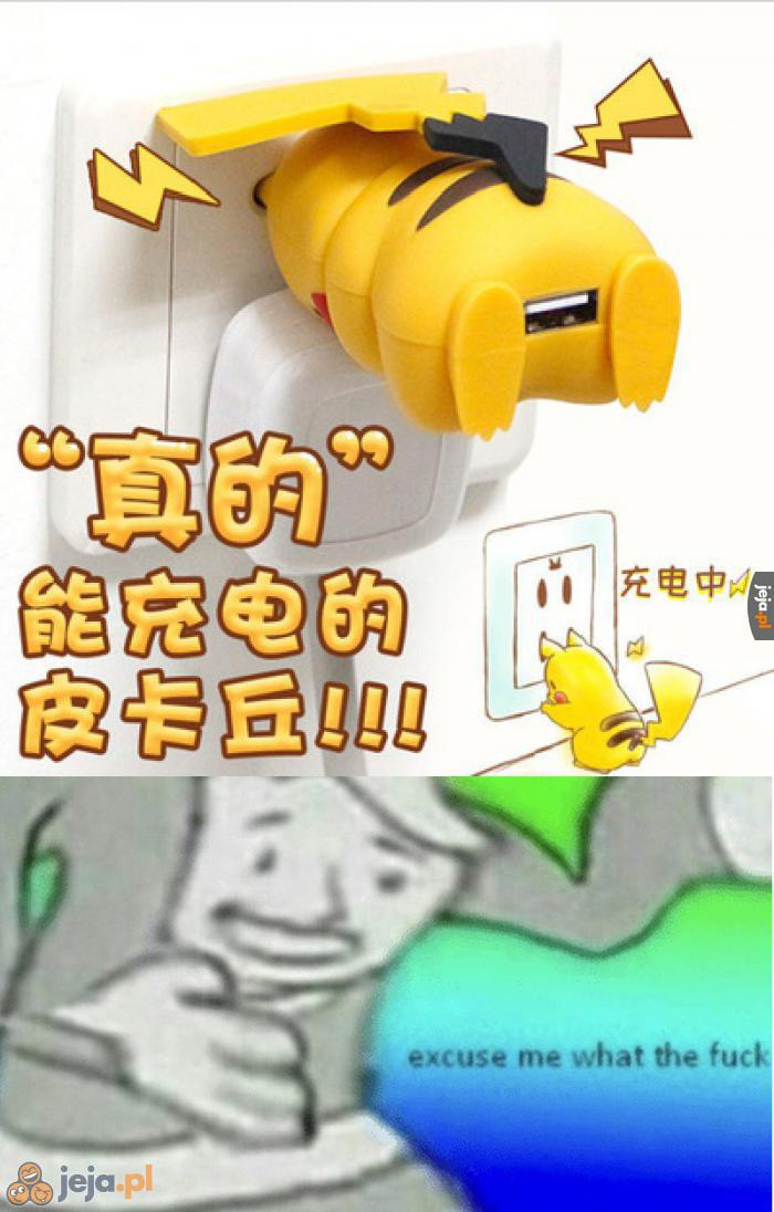Japończycy i te ich fantazje