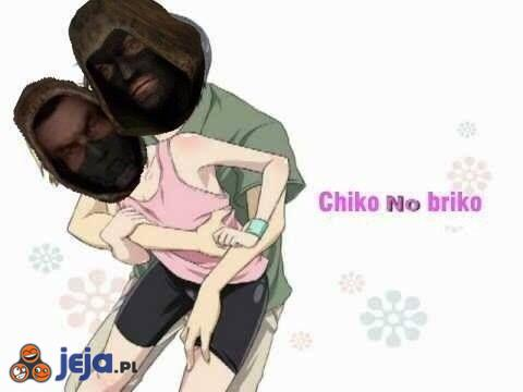 Chiko no briko