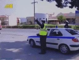 Stać, policja!