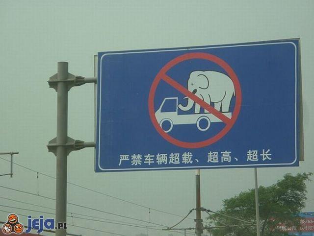 Śmieszny znak drogowy