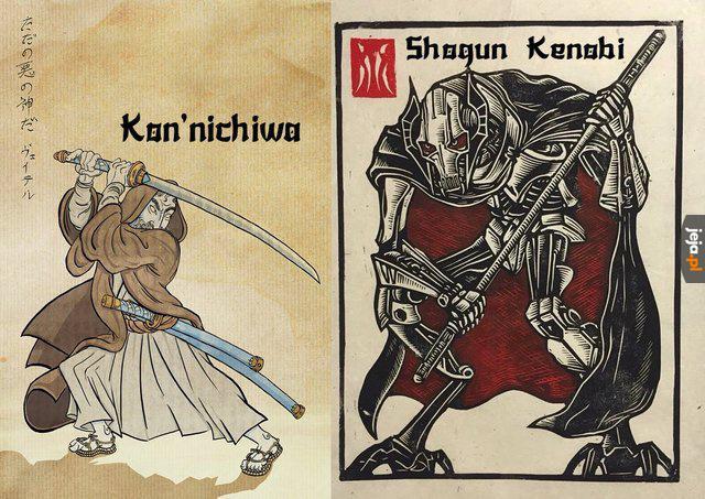 Kenashi ninja z wioski ukrytej na szczycie góry