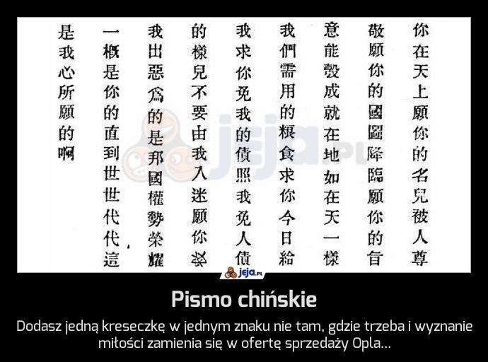 Pismo chińskie