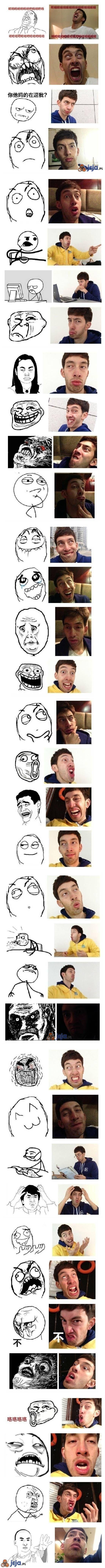 Chłopak o wielu twarzach