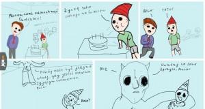 Urodzinowe życzenie