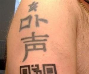 Tatuaże dla nerdów