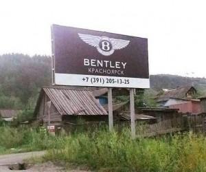 Bentley prosto z Rosji