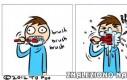 Uważaj przy myciu zębów...