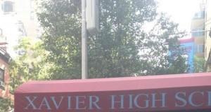 Xavier pod szkołą Xaviera