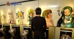 Japońskie toalety...