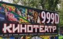 999D Tylko w Rosji!