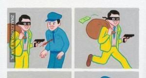 Kanadyjska policja