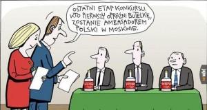 Konkurs na ambasadora