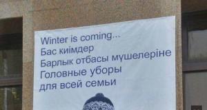 Czapki w zimę to podstawa
