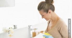 Boczek do mycia łazienki