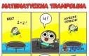 Matematyczna trampolina