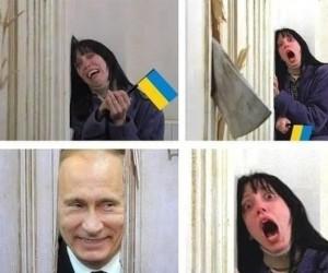 Lśnienie: wersja ukraińska