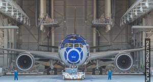 Samolot R2D2