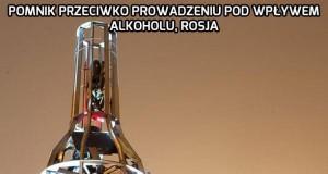 Pomnik przeciwko prowadzeniu pod wpływem alkoholu, Rosja