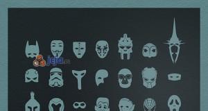Słynne maski