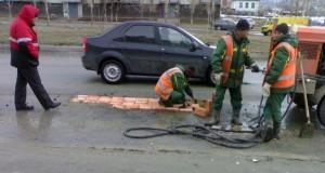 Naprawa dróg