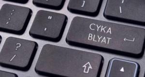 Rosyjskie klawiatury